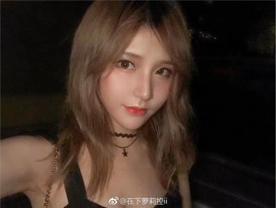 Cosplay套图 魔王微博相册3
