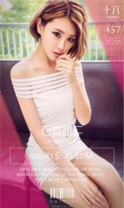 Ugirls尤果网爱尤物专辑20160818No457石榴裙下十六